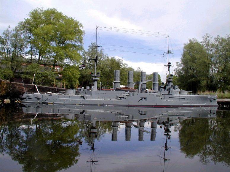German Cruiser Scharnhorst
